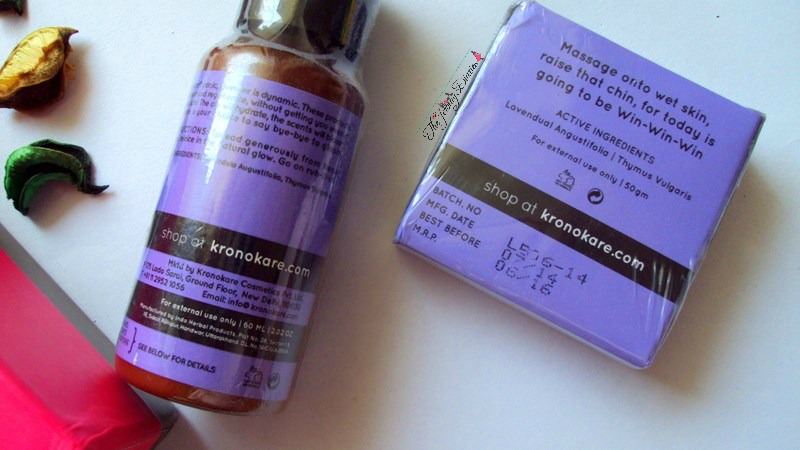 my style mile msm box kronokare provencal lavender body lotion and glycerine soap ingredients