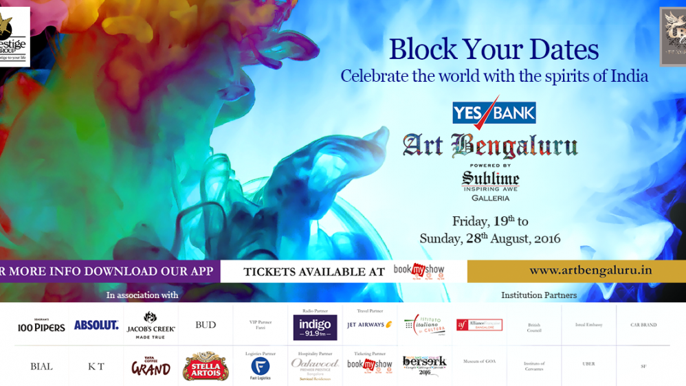 What's happening in Bangalore this month? – Art Bengaluru 2016